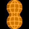 alergia-amendoim